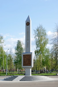 Памятник мемориал