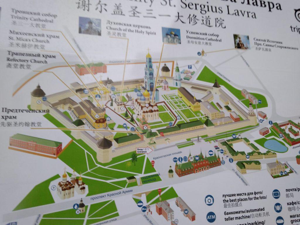 План Сергиевой лавры фото