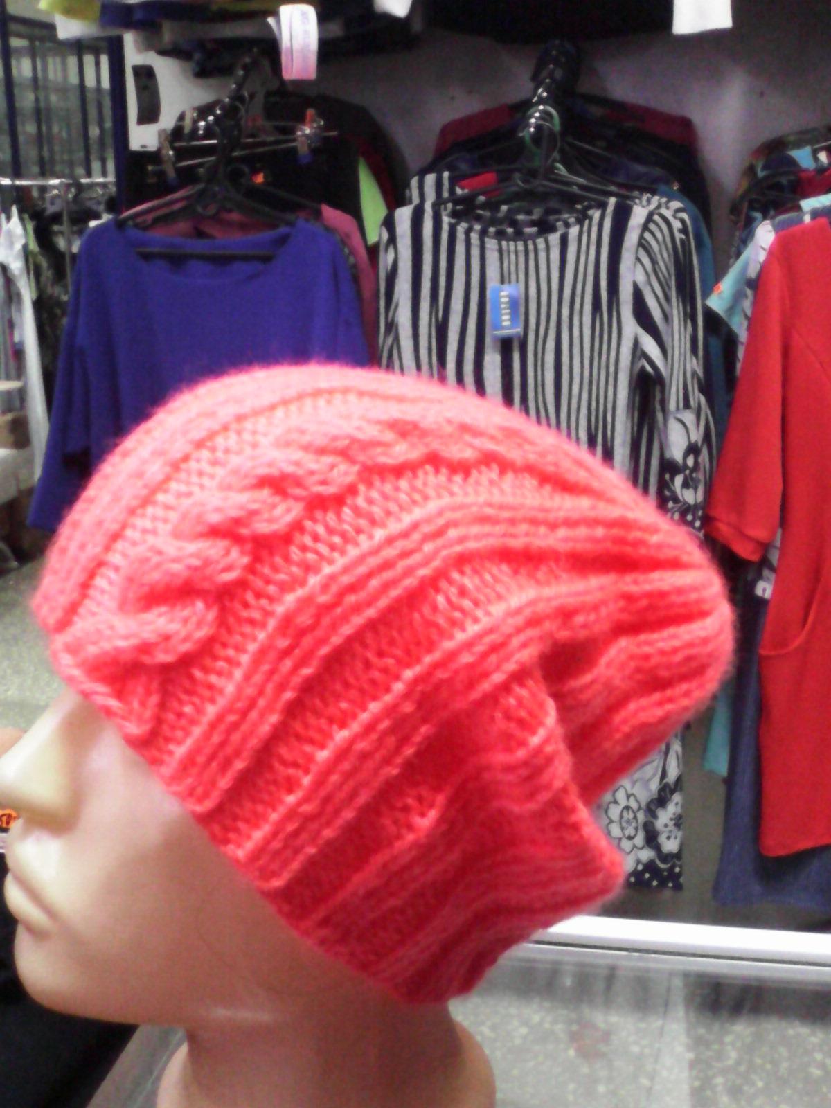 шапка дёшево